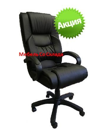 кресло руководителя нова в наличии на складе в самаре