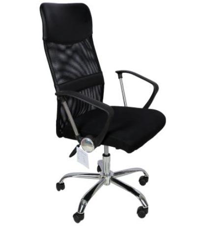 Офисное кресло 7773