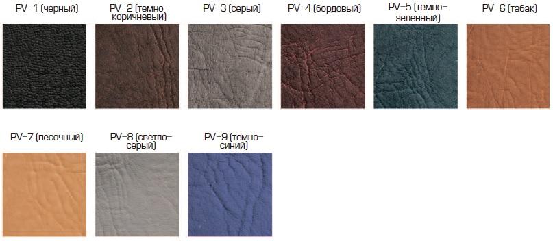 Образцы кожезаменителя PV